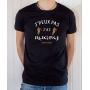 T-shirt Rugbyman Humour : J'peux pas j'ai Rugby - Tee-shirt noir homme